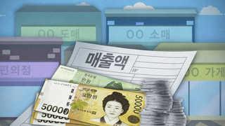 고용쇼크속 3040세대ㆍ자영업 휘청…은행만 '돈잔치'