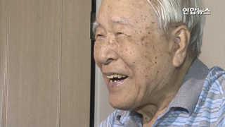 """[영상] """"마지막일지도""""…상봉길 오른 101세 최고령 할아버지"""