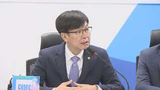 """김상조 """"경쟁법 집행, 검찰ㆍ법원ㆍ시장으로 분산"""""""