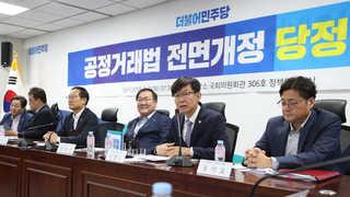 """당정 """"전속고발권 폐지ㆍ담합과징금 2배 상향"""""""