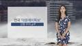 [날씨] 강풍 대비 철저히…내일 막바지 폭염 기승