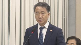 """박능후 """"국민 동의하면 국민연금 요율 인상 고려"""""""