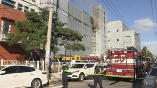인천 남동공단 전자제품 공장서 큰 불…9명 숨져