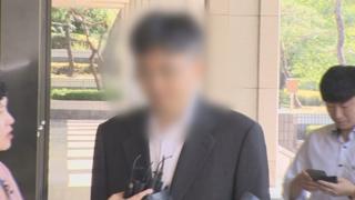 '헌재 내부정보 유출' 부장판사 검찰 소환 조사