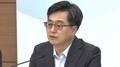 El gasto estimado del presupuesto de 2020 superará los 500 billones de wones
