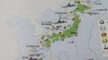 Tokio renueva la reclamación sobre Dokdo en el libro blanco de defensa para 2018