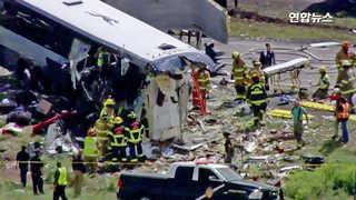 [영상] 미국서 49명 탑승 버스, 트럭과 충돌…최소 7명 사망