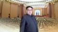 La Corée du Nord souligne l'importance de l'indépendance à l'approche de l'anniv..