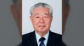Un ancien haut officiel nord-coréen chargé du développement d'armes est mort
