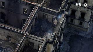 """[영상] 브라질서 벌써 네 번째 문화시설 대형 화재…""""예고된 비극"""""""