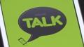 KakaoTalk va adopter la fonctionnalité «unsend»