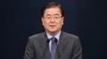 Cheong Wa Dae: La tercera cumbre Moon-Kim tendrá lugar del 18 al 20 de septiembr..
