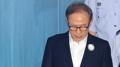 Los fiscales demandan 20 años de cárcel para el expresidente Lee