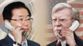 韩美国安首长通电话沟通韩特使团访朝结果