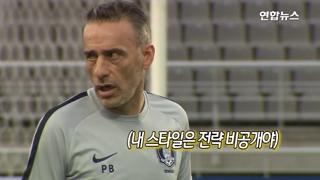 [영상] 한국 vs 코스타리카…손흥민 앞세운 벤투 웃을까