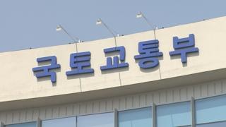 잇단 혼선에…민주 '부동산 악몽' 전전긍긍