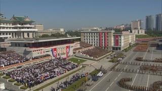 """트럼프, 북한 열병식 """"매우 긍정적""""…미국 언론 """"유화 제스처"""""""