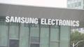 Samsung Electronics : la valeur de la marque frôle les 90.000 Mds de wons