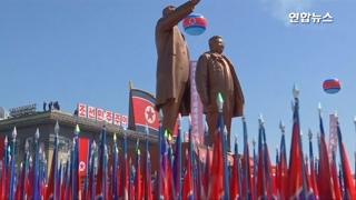 """[영상] 핵미사일 빠진 북한 열병식…트럼프 """"땡큐 김정은"""""""