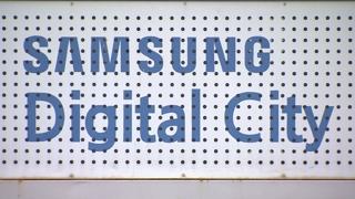 [비즈&] 삼성전자 브랜드가치 89조원…역대 최고치 外