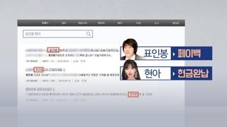 온라인서도 휴대전화 불법 보조금 차단…11월 시행
