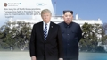 Trump a reçu une lettre de Kim demandant un 2e sommet