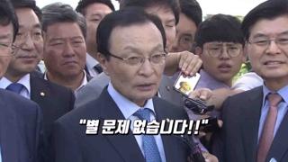 [영상구성] 위상 '쑥쑥' 세종시