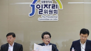 """""""바이오헬스ㆍSWㆍ지재권 일자리 10만개 창출"""""""