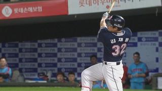 [프로야구] 김재환 치고 박병호도 치고…불붙은 홈런왕 경쟁