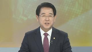 [초대석] 민선 7기 김영록 전남도지사 당선 3개월…그간 소회는?