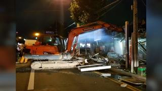 포항 가정집서 가스 폭발…70대 주민 1명 부상