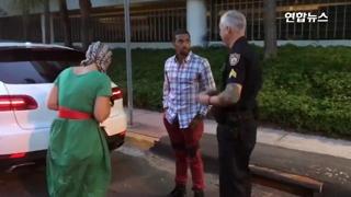 """[영상] """"정차하세요""""…경찰 단속에 걸린 여성, 이런 반전이?"""