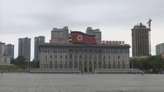 미 재무부, 북한인ㆍ중러 위장기업 제재…돈벌이 차단
