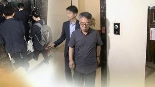 검찰, 임종헌 차명폰 확보…증거인멸 정황 수사