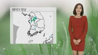 [날씨] 내륙 오후까지 가끔 비…낮, 서울 27도