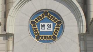 '노모 살해 아들' 2심서 징역 10년으로 감형