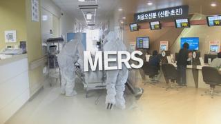 """주말에도 메르스 잠잠…""""확산 가능성 낮아"""""""