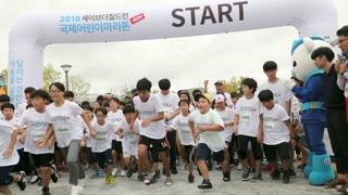 '달리기로 기부하기' 전주서 국제어린이마라톤 열려