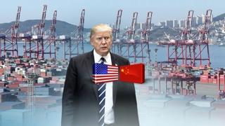 """블룸버그 """"트럼프, 2천억달러 중국산 제품 관세 지시"""""""