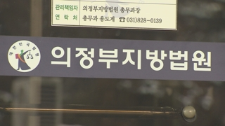 """법원 """"명절 업무 뒤 쓰러진 배송기사 산재 인정"""""""