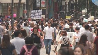 """UNDP """"한국, 성평등 수준 세계 10위"""""""