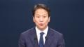 Les dirigeants de Samsung, Hyundai, SK et LG accompagneront Moon à Pyongyang