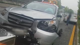 대전 도심서 역주행 차량 연쇄 충돌…3명 사상