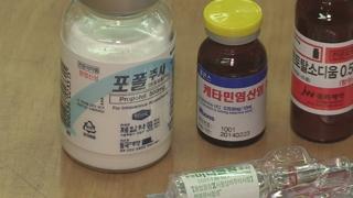 프로포폴 불법투약 성형외과 원장 구속…매출만 5억