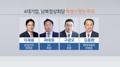 Los líderes de Samsung, Hyundai, SK y LG se unirán a la visita del presidente Mo..