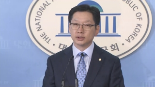 김경수 경남지사 이번주 첫 재판…특검과 불꽃공방 예고