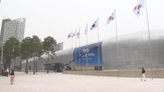 """""""쇼핑명소서 평화알리미로""""…세계의 시선 쏠리는 DDP"""