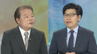 [뉴스포커스] 기대감 높아진 남북경협…개성공단 - 금강산 관광 재개논의 ..