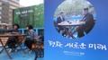 Cheong Wa Dae : la dénucléarisation sera le principal sujet du sommet intercorée..