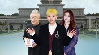 이번에도 예술인 포함…남북 문화교류 정례화하나
